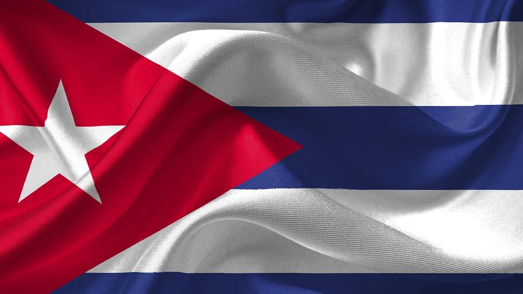 キューバと日本の国交の歴史