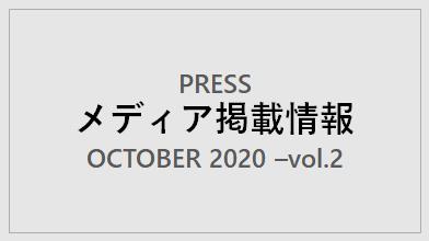 メディア掲載情報-PEN 11/1号